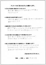 河村千里様/71歳/女性直筆メッセージ