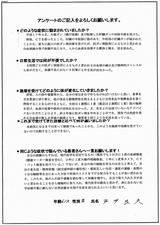 平井良夫様/61歳/男直筆メッセージ