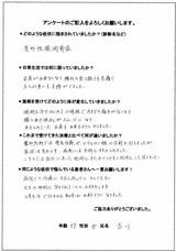 吉川様/55歳/女性直筆メッセージ