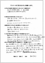 福井様/46歳/女性直筆メッセージ