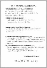 梶川様/40歳/女性直筆メッセージ