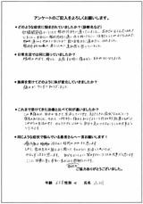 小川様/63歳/女性直筆メッセージ