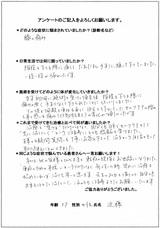 近藤様/57歳/女性直筆メッセージ