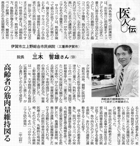 kiji001.jpg
